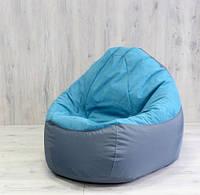 Кресло -мешок Комфорт