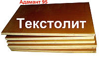 Текстолит марки ПТК толщина 6,0ммх1000х2000