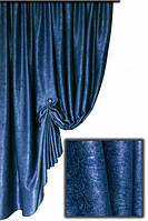 Велюр бархат для штор и декора Софт 8130