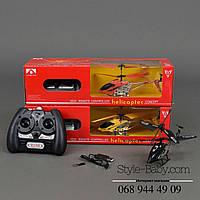 Вертолет на управлении, в коробке