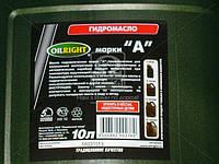 Масло гидравлическое OIL RIGHT Марка А (Канистра 10л) (арт. 2624), ACHZX
