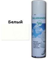 Краска для гладкой кожи Salamander White 250ml (белый)