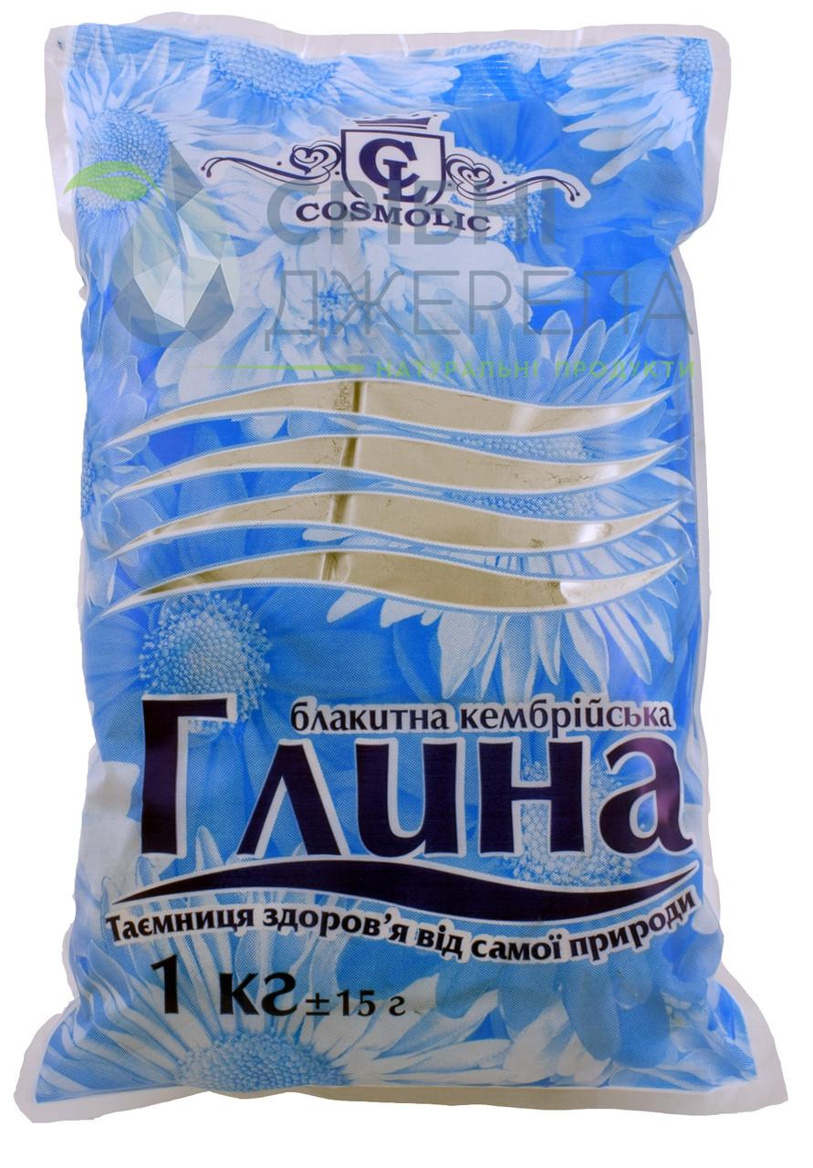 Косметична глина Cosmolic голуба Кембрійська 100% натуральна без домішок 1 000 г