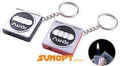 Зажигалка карманная-брелок квадрат AUDI №2312-1