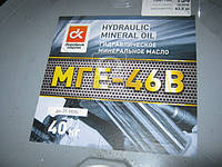 Масло гидравл.  МГЕ-46В (Бочка 50дм3) 4102960007, AGHZX