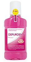 DEPURDENT Ополаскиватель для полости рта, 250 мл
