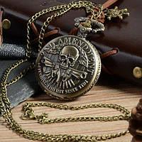 Мужские часы карманные на цепочке вторая поправка США