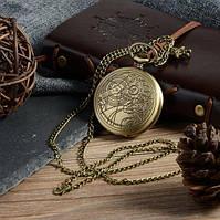 Мужские часы карманные на цепочке отличный подарок