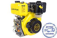Двигатель дизельный КЕНТАВР ДВЗ-300Д (6,5 л.с., ШПОНКА, фильтр в масляной ванне)