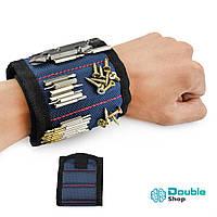 Магнитный браслет для строителей и мастеров, магнит браслет