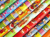 Бумага для упаковки подарков сложенная 50*70 см