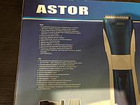 Машинка для стрижки Astor PR-1341
