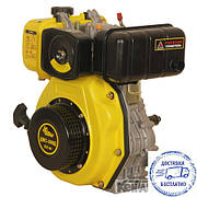 Двигатель дизельный КЕНТАВР ДВС-300Д (6,5 л.с., ШПОНКА, фильтр в масляной ванне)