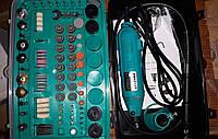 Шлифовальная машина, гравер, мини болгарка Louxor в кейсе, L-134mo 235 принадлежностей