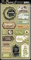 Чипборд для скрапбукинга от Scrap Мир - Cozy Forest (Уютный лес) (RU), 18 шт