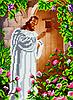 Иисус, стучащий в дверь