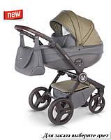 Детская коляска кожаная 2 в 1 VERDI EXPERT