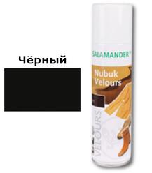 Краска для замши и нубука Salamander Nubuck Velours Fresh 200 ml черный