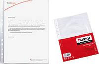 Файл А4+ глянцевый 40мк Axent повышенной вместимости