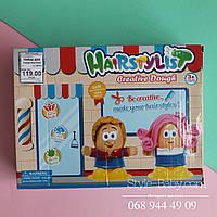 Набор для творчества Прически для чудиков в коробке 24*6*18см