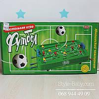 Настальная игра Футбол в кор. 54*29*6см