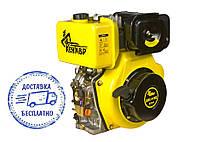 Двигатель дизельный КЕНТАВР ДВС-410Д (9л.с., ШПОНКА, фильтр в масляной ванне)