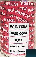 Автокраска Paintera BASECOAT RM Mercedes 026 Designo Meerblau 0,8L