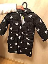 Детская стильная зимняя длинная куртка пуховик парка со звездами, фото 3