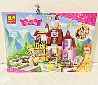 """Конструктор Bela """"Disney Princess"""" 10565 """"Заколдованный замок Белль"""", 376 деталей, фото 1"""