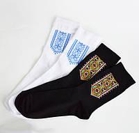 Мужские носки с украинским орнаментом