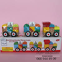 Деревянный  конструктор паровозик 2 вагончика, в коробке 33,5*8,5*6,5см