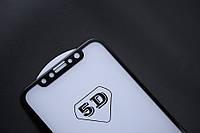 CHYI Изогнутое защитное стекло 5D для iPhone X XS