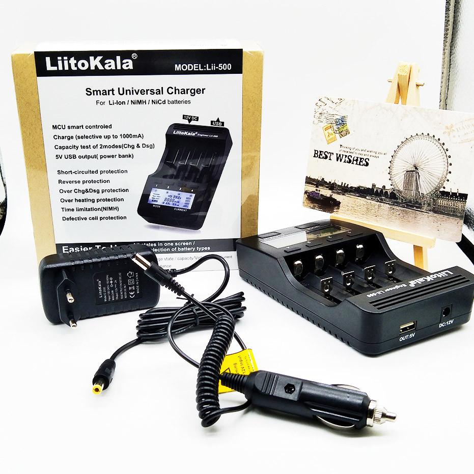 Оригинальная зарядка LiitoKala lii-500 + БП+ авто БП