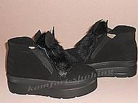 Модные ботинки женские замшевые  с мехом V 1051