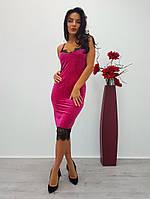 Платье P 18