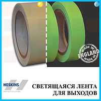 Светящаяся лента 25 мм для выходов Heskins самоклеющаяся, фото 1