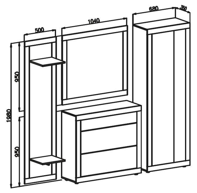 Прихожие Основное предназначение мебели для прихожих – удобное.