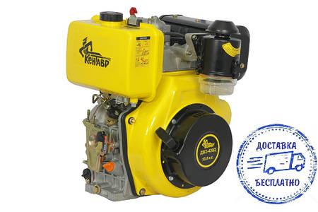 Двигатель дизельный КЕНТАВР ДВЗ-420Д (10 л.с., ШПОНКА, фильтр в масляной ванне)