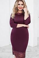 Нарядное платье батал -ЯСМИНА-  бордовое