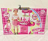 Игровой набор Кухня в чемодане 008-58