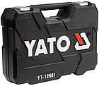 Набір інструментів ключів YATO YT-12681 94 предмета, фото 3