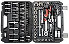 Набір інструментів ключів YATO YT-12681 94 предмета, фото 4