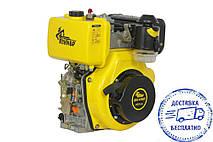 Двигатель дизельный КЕНТАВР ДВЗ-420ДШЛЕ (10 л.с.,СТАРТЕР, ШЛИЦЫ, фильтр в масляной ванне)