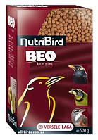 Гранульований корм для Майн Versele-Laga NutriBird Beo Complete (0.5 кг.)