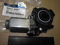 Мотор стеклоподъемника двери задней левой (50 Вт) Hyundai Sonata 04- (производство Mobis), AGHZX