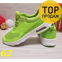 Женские кроссовки, на платформе, мятно-зеленые  / кроссовки для девочек, оригинальные, 2018