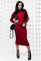 Стильный теплый женский костюм Энди с юбкой-миди 4 цвета