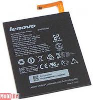 Аккумулятор Lenovo L13D1P32, A5500, Tab 2 A8-50F, A8-50LC 4290mAh, Оригинальный