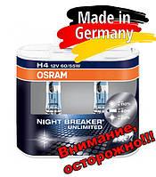 Галогеновая лампа h4 OSRAM Night Breaker Unlimited, +110% Код:261357552