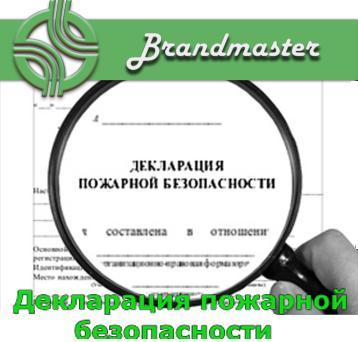 Приказ мчс россии 91 от 24. 02. 2009 с изменениями.